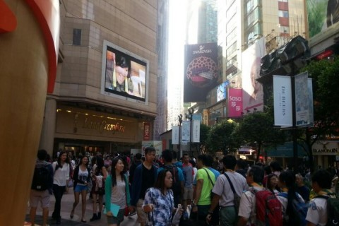 Times Square Hong Kong